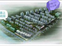 出售上海花园3室2厅2卫133平米115万住宅