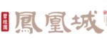 碧桂園鳳(feng)凰城