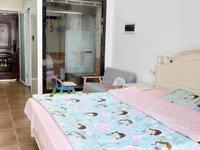 出租景徽国际1室0厅1卫43平米1500元/月住宅