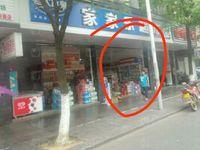售市中心临街商铺