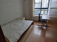 出租洽阳南苑3室2厅1卫10平米350元/月住宅
