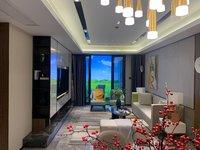 高铁站旁,小高层住宅,单价7000面积98平3房,电梯好楼层,南北通透户型诚心卖