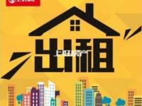 出租中铁滨江名邸3室2厅2卫104平米2000元/月住宅