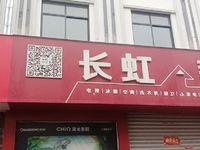 出租宇仁现代城160平米2160元/月商铺