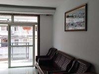 出租假日公寓3室2厅1卫116平米1500元/月住宅