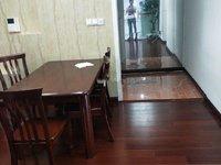 出租玉屏府2室2厅1卫80平米1500元/月住宅