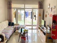 出售黄山碧桂园2室2厅1卫86.3平米72万满五