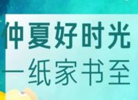 多弗玖號公館 6月(yue)工(gong)程進度家書