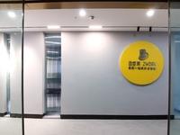 工位出租 天盈广场交通便利包水电费 租6免1创业灵活拎包入驻