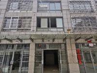 出售和泰徽都豪庭4室2厅2卫156平米82万住宅