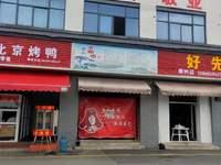 出租文峰学校井信农贸城商品住宅94平米1000元/月商铺