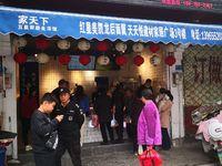 转让阳湖菜市场卤菜店54平米2800元/月商铺
