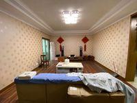 中心位置简装3房 单价4000多 平