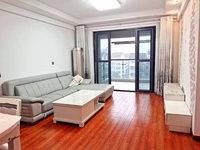 出售江南新城2室1厅1卫90平米133万住宅