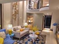 黎阳片区,最有性价比的loft户型,使用面积125平,轻松拥有3房,外阳台采光好