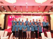 热烈祝贺 黄山壹玖家房地产营销策划有限公司2021年开业大吉