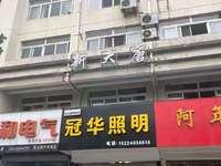 休宁县齐云东大道沿街商铺