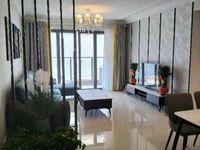 恒大滨江左岸全新精装修三房两卫,一天未住,家具家电齐全拎包入住!带平台,阳光好