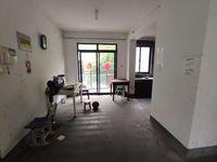 江南新城稀缺毛坯三房,百鸟亭小学、六中优质双学 区,价格便宜