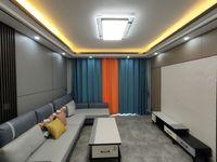 和泰三房两卫南北通透全新装修,外地购房置换,便宜卖89.8万