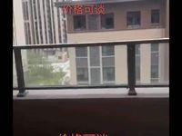 出售中科智宸4室2厅2卫125平米94万住宅
