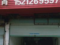 出租前园南路48平米1500元/月商铺,无转让费,有意面谈,长租可优惠