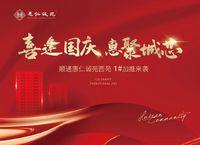 惠仁(ren)誠(cheng)苑(yuan)5重好禮(li)嗨不停