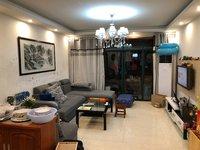 出租世贸绿洲3室2厅2卫129平米2400元/月住宅
