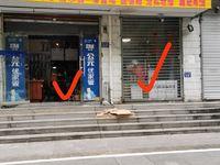 出租黄口新村51平米1600元/月商铺