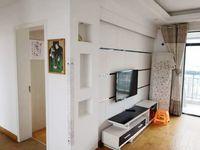 出租世贸绿州,2室有空调,有外阳台。客厅有空调精装修。拎包入住。