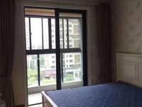出租黄山元一大观2室1厅1卫69平米1500元/月住宅