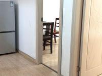 永佳府邸 两室一厅 两台空调 家具家电齐全 房东急租