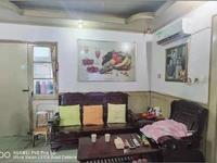 六小三中双学区,徽山路三室简装房低价出售。
