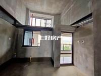 高新区门头位置 多弗九号公馆 电梯爱马仕楼层 实用120平 首付16万买3房