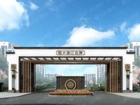 万亿恒大 滨江左岸 电梯好楼层 南北通透 最好的户型 诚心出售 113万随时看