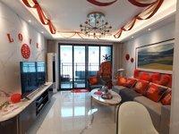 黎阳片区 76万买凤凰城新房 高品质楼盘 楼层户型任意选 欢迎来电