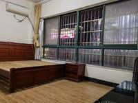 出租:阳光绿水 两室一厅出租 拎包入住 1100月