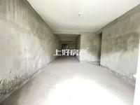 黎阳 依云红郡 毛坯两房 带地下车位一起 诚心出售 看房有钥匙!!!