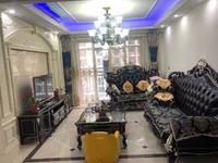 颐和观邸 豪华装修3室2厅2卫 家具家电齐全 随时看房 拎包入住