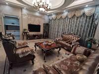 远洋桃花岛 独栋别墅出租 只租给有缘人 所有东西齐全 带地暖 随时看房 拎包入住