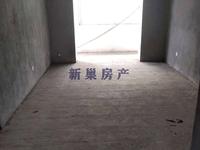 杭徽园 毛坯4房复式,送柴间。市中心地段,小区环境好,十小五中学区