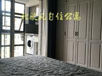 景徽国际丨北欧风豪装公寓丨家电家具齐全丨拎包即住丨电梯景观楼层
