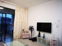 江南新城 精装修正规一室一厅 家具家电齐全 随时看房 拎包入住