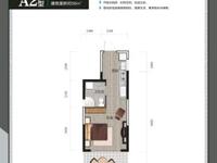 汇金国际,单身公寓,满五年,70年产权,毛坯房。