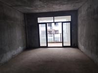 新安养生谷多层3楼三室两厅一厨两卫三阳台毛坯房出售