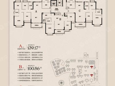 恒大 林溪郡,户型4室2厅2卫2阳台,餐厅客厅一线通达,动线生活畅达自如