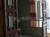 和谐家园 精装修两房 家具家电齐全 拎包入住 电梯中间楼层 采光无遮挡