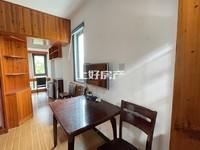 栢景雅居丹桂轩精装小两房对外出租每月只需1300