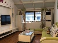 锦绣江南,精装修2房,南北通透,家具家电齐全,1300一个月,看中可谈,