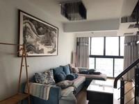新潭故里精装修电梯复式实用220平两个大平台家具家电齐全可拎包入住满五年看房方便